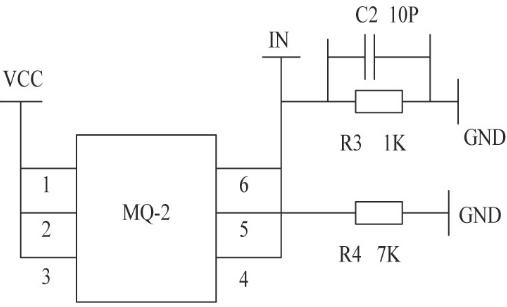毕业设计论文       电路的设计中我们使用了一个mq-2烟雾传感器作为