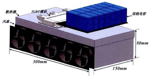 igbt逆变器散热系统结构图